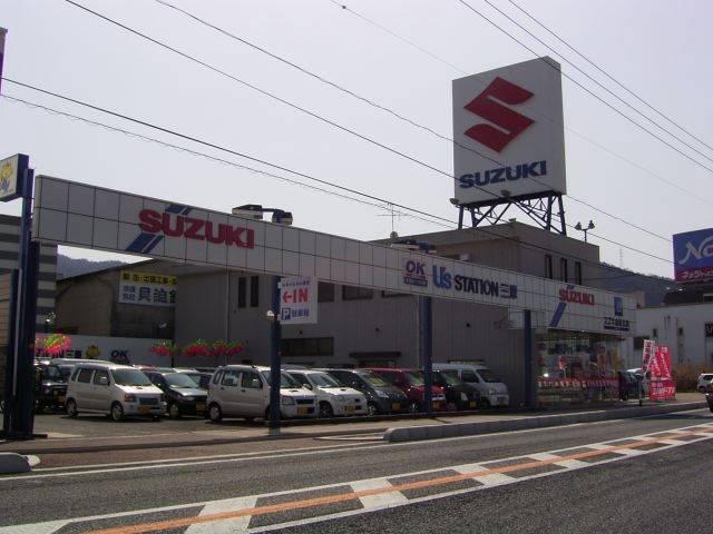 (株)スズキ自販広島 U'sステーション三原