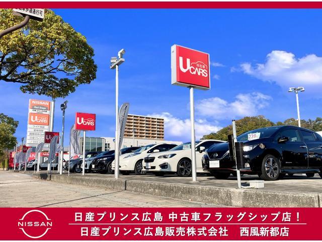 日産プリンス広島販売(株)西風新都店(1枚目)
