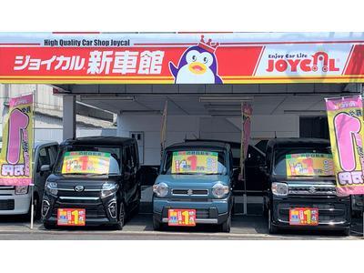 各メーカーの新車も豊富に展示中!