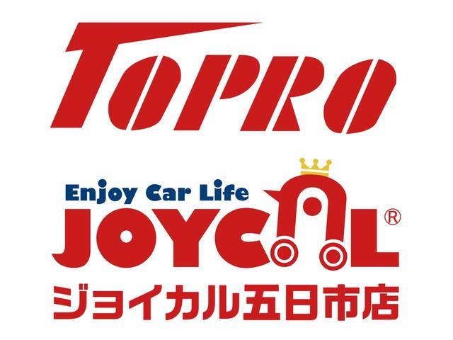 新車の賢い買い方をご提案!JOYCAL加盟店です。