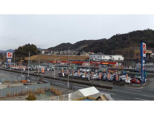 カージャンボ広島五日市店 ピットイン鯉城