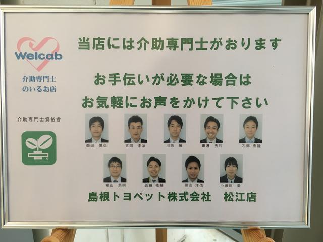 島根トヨペット(株) 松江店(5枚目)