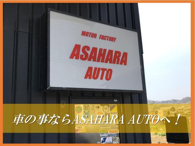 ASAHARA AUTO(1枚目)