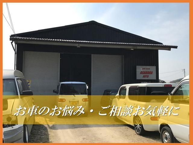 ASAHARA AUTO(2枚目)