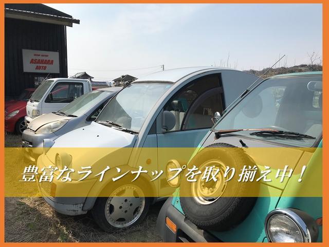 ASAHARA AUTO(3枚目)