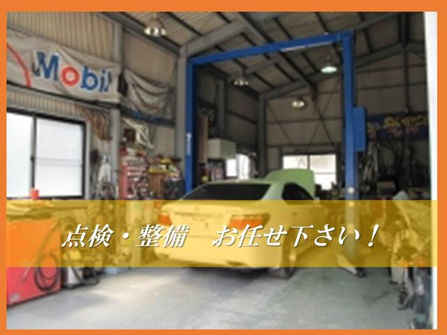 ASAHARA AUTO(5枚目)