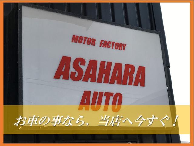 ASAHARA AUTO(6枚目)