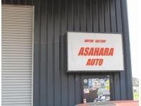 ASAHARA AUTO