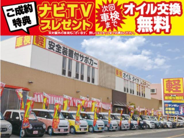 軽エコカー サポカーリース (株)サンボレ(1枚目)