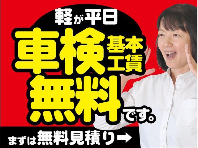 軽エコカー サポカーリース (株)サンボレ(6枚目)