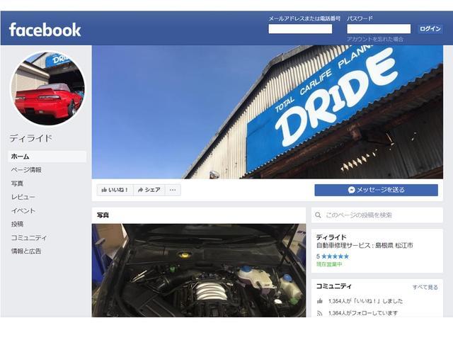Facebookページもありますのでぜひご覧ください!毎日更新を心掛けています!