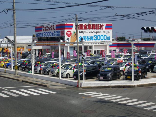 (株)フェニックス鳥取米子店