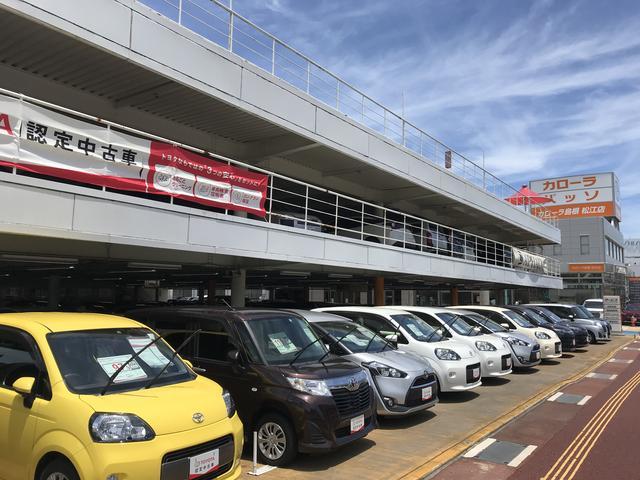 トヨタカローラ島根(株) 松江店