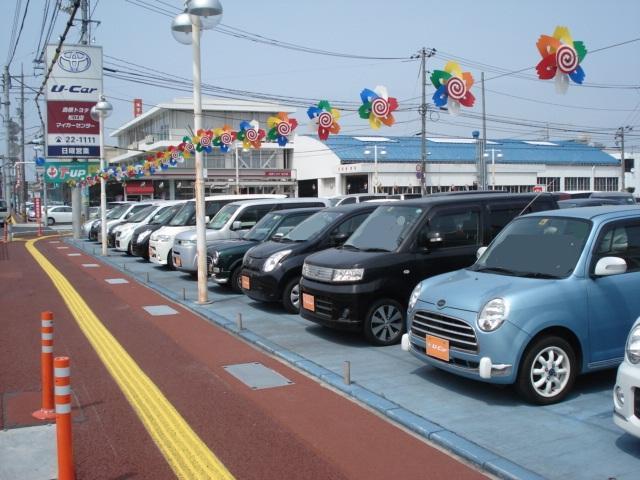 島根トヨタ自動車(株) 松江中古車センター(2枚目)