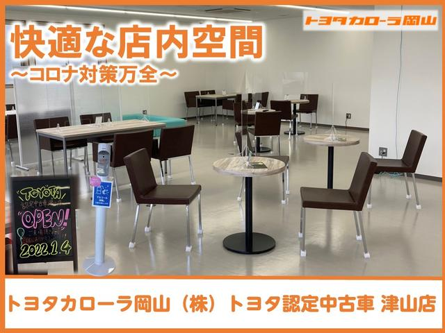 トヨタカローラ岡山(株)トヨタ認定中古車 津山店(2枚目)