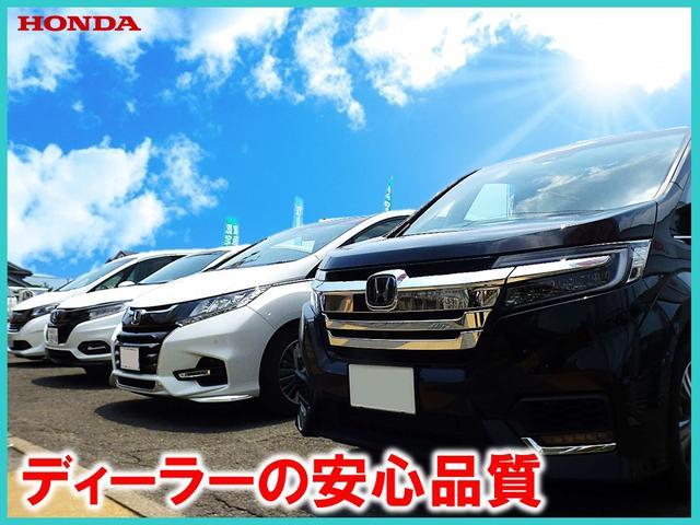 【安心品質】ディーラーだからできる徹底した整備!買うならやっぱり正規ディーラー!試乗可能車もあり!