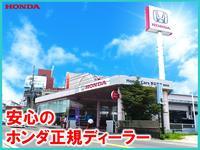 Honda Cars 東広島中 西条店