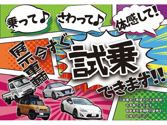 益田自動車工業(株)(5枚目)