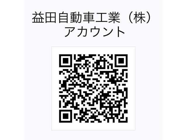 益田自動車工業(株)(6枚目)