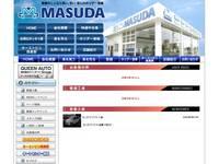 オートセンター益田 益田自動車工業(株) クインオートグループ