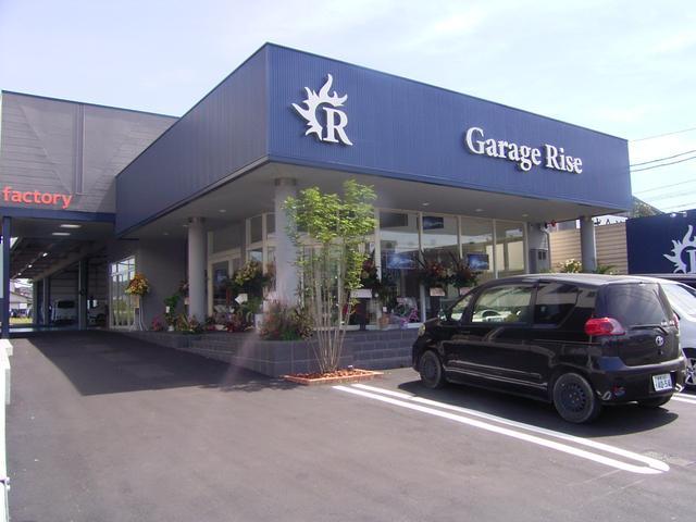 ガレージライズ(株)