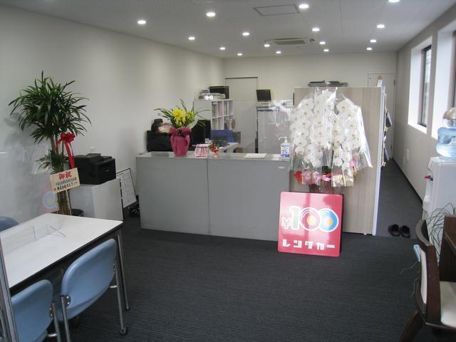 本社事務所です。明るい店内でゆっくりとお寛ぎ下さい♪