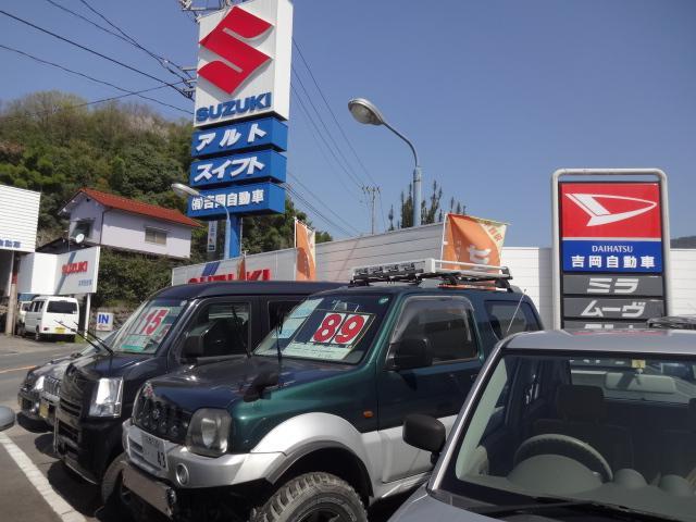 充実した中古車コーナーも併設しておりますので、お気に入りのお車をお探し下さい!