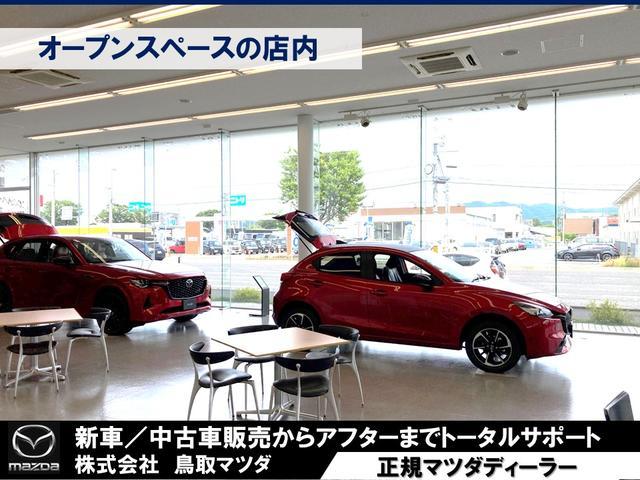 (株)鳥取マツダ  (0枚目)