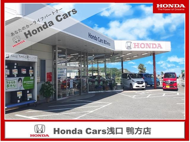 Honda Cars 浅口 鴨方店 西部ホンダ販売(株)