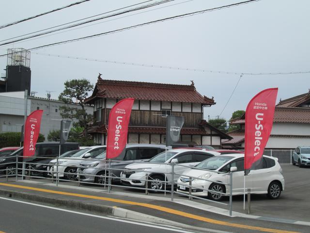 Honda Cars 広島 西条中央店(6枚目)