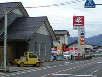 ラビット鏡野店 (有)植木自動車