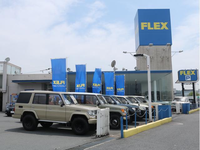 フレックスオート ランクル岡山(4枚目)