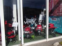 ・農業機械販売(クボタ・Honda・その他 取扱店)を行っております!