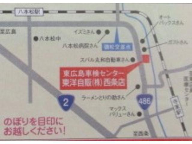 東洋自販(株) 西条店(1枚目)