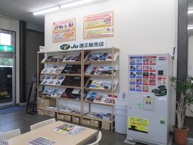 東洋自販(株) 西条店(4枚目)