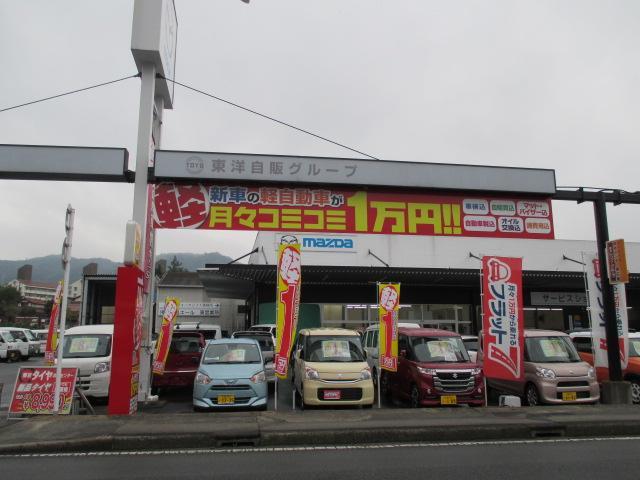 東洋自販(株) 西条店(6枚目)