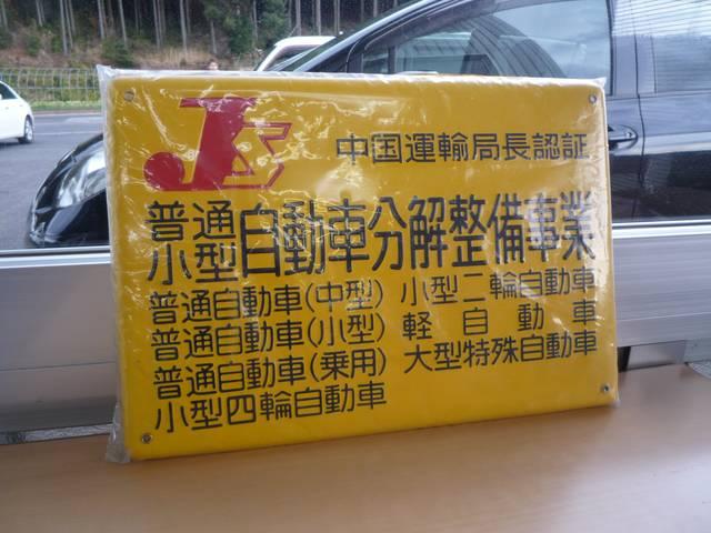 (有)大京自動車(4枚目)