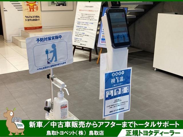 鳥取トヨペット(株) 鳥取店(4枚目)