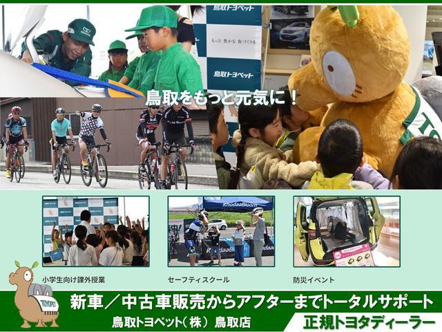 鳥取トヨペット(株) 鳥取店(6枚目)