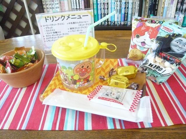 フリードリンク・お菓子のおもてなしがあります♪お子様用のコップやお菓子も御用しております(*^^*)