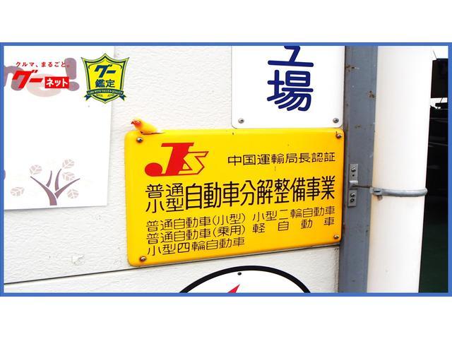 三矢オート(株)八千代支店(2枚目)