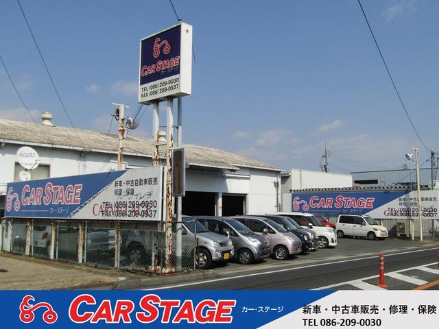CAR STAGE(カー・ステージ)(1枚目)
