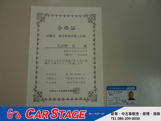 CAR STAGE(カー・ステージ)(5枚目)
