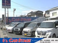 CAR STAGE(カー・ステージ)