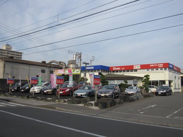 (株)日産サティオ高知 稲荷町店 カーニバル高知
