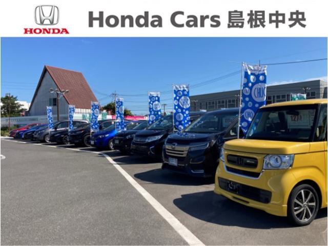 Honda Cars 島根中央 斐川中央店(3枚目)
