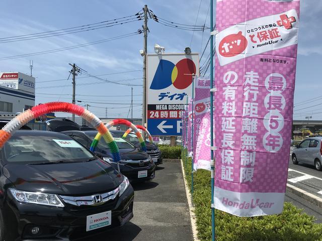 Honda Cars 松江 東津田店(2枚目)