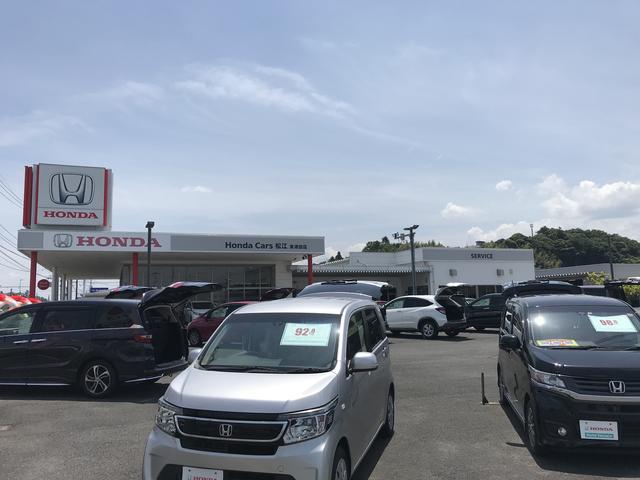 Honda Cars 松江 東津田店(3枚目)