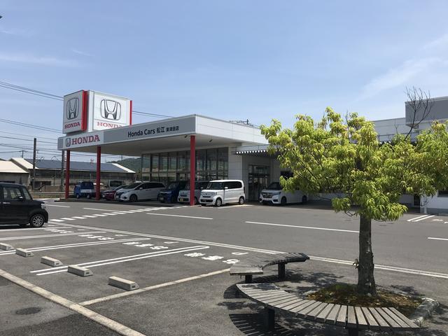 Honda Cars 松江 東津田店(4枚目)