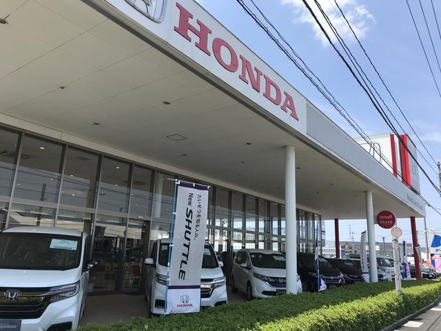 Honda Cars 松江 東津田店(5枚目)